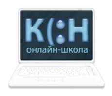 Логотип онлайн школы квн